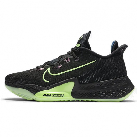 Nike Air Zoom BB NXT